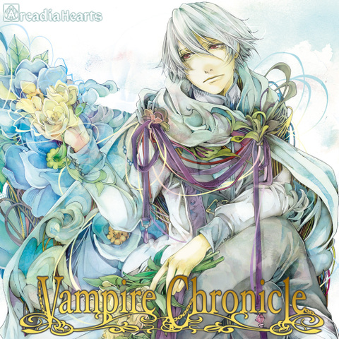 Vampire Chronicle (7thStoryVocalCD)