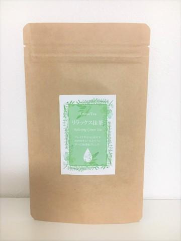リラックス抹茶(ティーバッグタイプ)