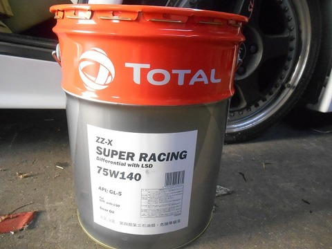 TOTAL RACING ギヤオイル 75W140