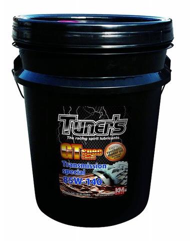 Tuner's トランスミッションスペシャル85w-140 18.9Lペール