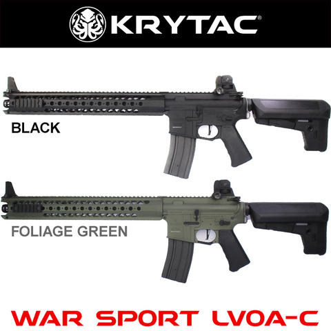 【取寄】KRYTAC LVOA-C