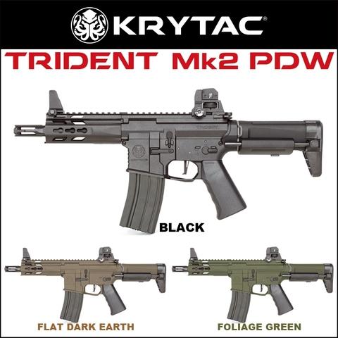 【取寄せ】KRYTAC TRIDENT MK2 PDW