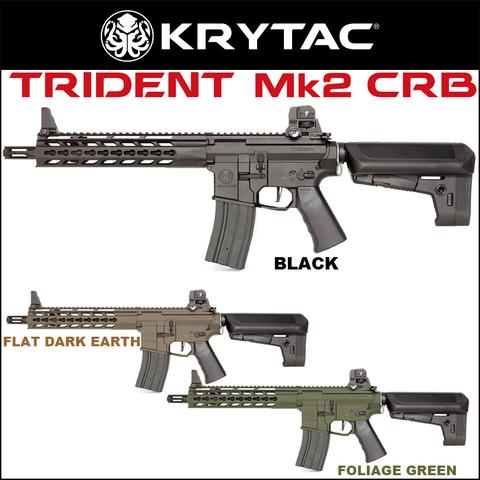 【取寄】KRYTAC TRIDENT Mk2 CRB