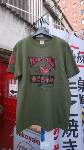 うめのの旅コラボTシャツ