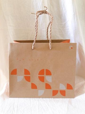 アルハレ紙袋