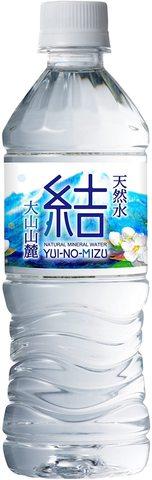 (50円)天然水[結]500PET(24本入)