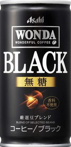 (50円)アサヒ WONDA ブラック190缶(30本入)