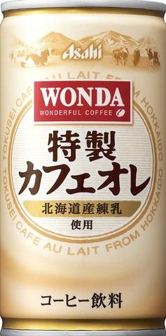 (50円)アサヒ WONDA カフェオレ190缶(30本入)