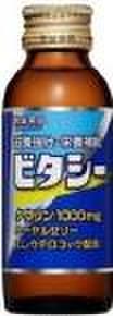 (50円)常盤薬品 ビタシー(50本入)