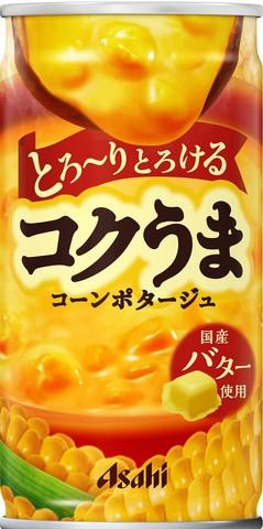 (55円)アサヒ コーンポタージュ190缶(30本入)