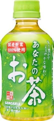 (50円)あなたのお茶280PET(24本入)