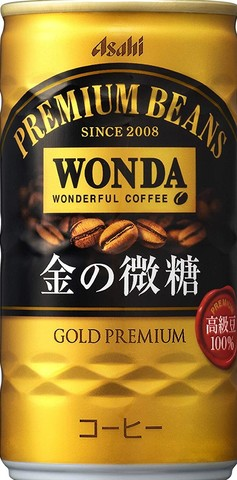 (50円)アサヒ WONDA 金の微糖190缶(30本入)