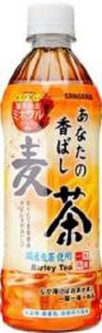 (50円)香ばし麦茶500PET(24本入)
