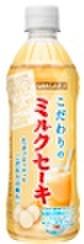 こだわりのミルクセーキ500mlPET(24本入)