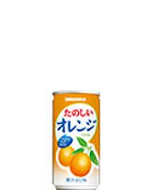 たのしいオレンジ 190g缶(30本入)