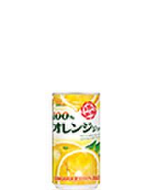 100% オレンジジュース 190g缶(30本入)