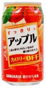 すっきりとアップル 350g缶(24本入)