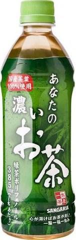 あなたの濃いお茶500mlPET(24本入)