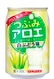 つぶみアロエ白ぶどう味280g缶(24本入)