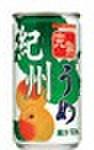 完熟紀州うめ190g缶(30本入)
