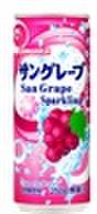 サングレープ250ml缶(30本入)