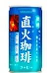 直火珈琲微糖185g缶(30本入)