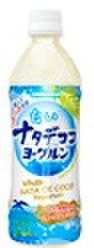 白いナタデココヨーグルン500mlPET(24本入)