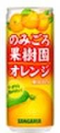 のみごろ果樹園オレンジ240g缶(30本入)