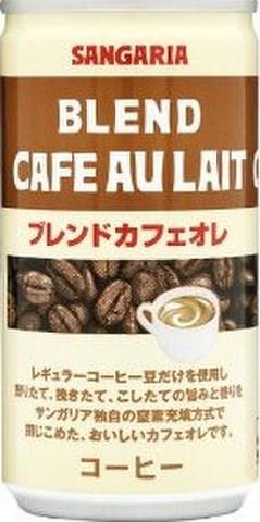 ブレンドカフェオレ 185g缶(30本入)