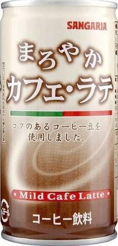 まろやかカフェ・ラテ 190g缶(30本入)