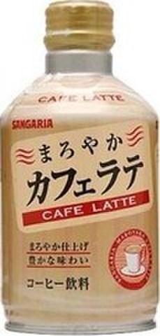 まろやかカフェ・ラテ 280gボトル缶(24本入)