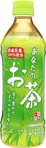 あなたのお茶 500mlPET(24本入)