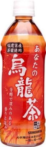 あなたの烏龍茶 500mlPET(24本入)