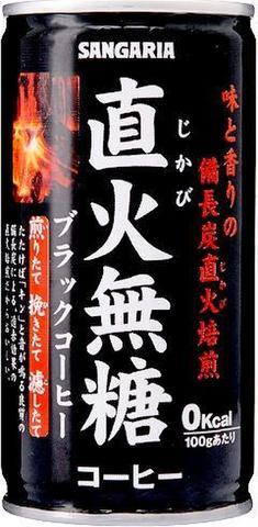 直火無糖珈琲 185g缶(30本入)