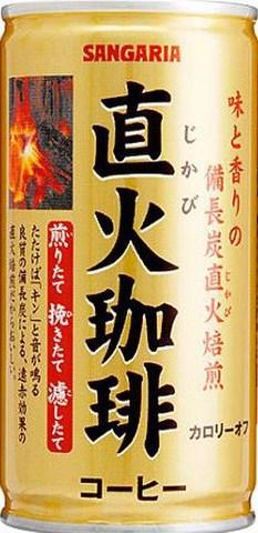 直火珈琲 185g缶(30本入)