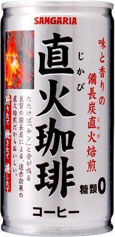 直火珈琲糖類ゼロ 185g缶(30本入)