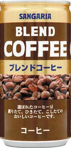 ブレンドコーヒー 185g缶(30本入)