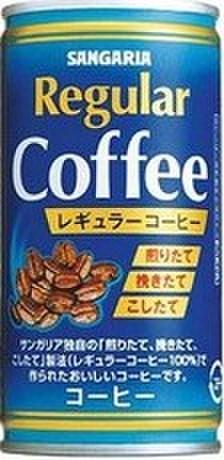 レギュラーコーヒー 190g缶(30本入)