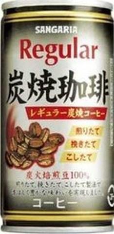 レギュラー炭焼珈琲 190g缶(30本入)