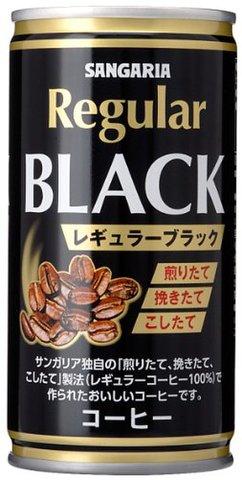 レギュラーブラック 190g缶(30本入)