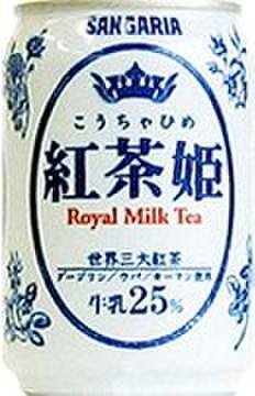 紅茶姫ロイヤルミルクティー 280g缶(24本入)