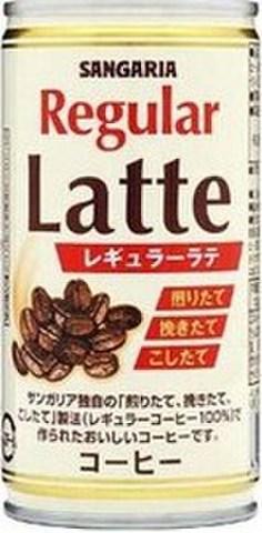 レギュラーラテ 190g缶(30本入)