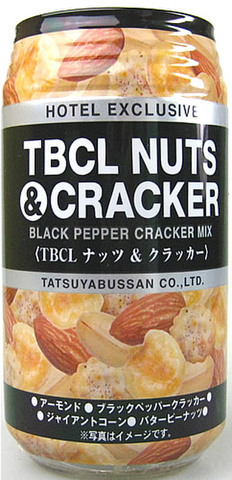 TBCLナッツ&クラッカー       【自動販売機対応品】                         117g(1ケース24個入)