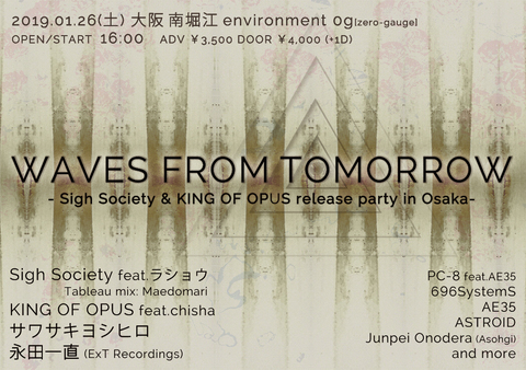 WAVES FROM TOMORROW 前売チケット