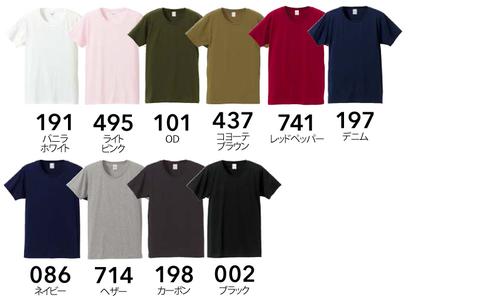 Tシャツ 細目 ユル首 生地柔らか
