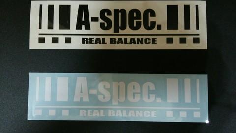 カッティングステッカーS A-spec.Real Balance