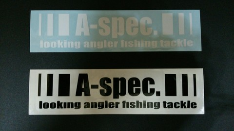 カッティングステッカーS A-spec. looking angler fishing tackle
