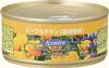 Azmira (アズミラ) ビーフ&チキン 猫用缶詰 156g(S)