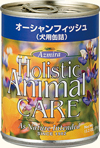 Azmira (アズミラ) オーシャンフィッシュ  犬用缶詰 374g