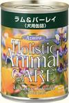 Azmira (アズミラ) ラム&バーレイ 犬用缶詰 374g